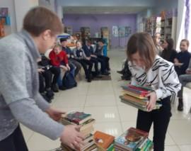 «Подарите книгу детям!»
