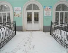 Городская детская библиотека