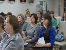 Зональный семинар для специалистов...