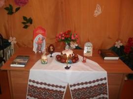 Час духовного общения
