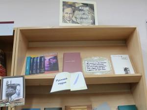Несоветский советский писатель: Андрею Платонову посвящается