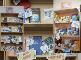 Книги-юбиляры ждут своих читателей