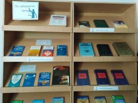 Поспешите, полезные книги по праву...