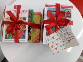Подарите книгу библиотеке – подарите радость детям