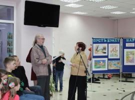 """""""Библионочь - 2016 """"Читай кино!"""""""
