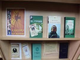 Величие Тургеневской гармонии: к 200-летию писателя