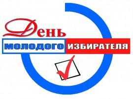 «Право выбирать»