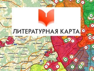 Литературная карта Выксы (презентация)