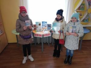«Славный день в истории России»