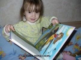 """Конкурс """"Книга в объективе"""""""