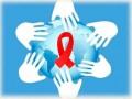 Сохрани себя для жизни (профилактика ВИЧ)