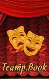 Театр.Book